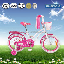 Kids chopper bicycles for sale /cheap bikes Feedback Ratings /Chinese bicycles