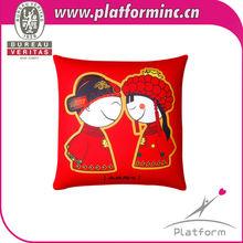 decorative wedding Pillow sofa cushion (valentine promotional gifts)