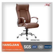 A033A Hangjian Chrome Arm PU Leather Rocking Chair