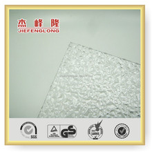 Plastic Building Materials China supplier UV protective layer solid embossed polycarbonate sheets