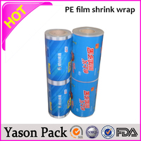 Yason bottled water private label carton bottle label china bottle label
