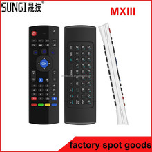 2.4G mx3 air mouse wireless keyboard with microphone
