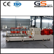 PVC cable granule making machine with price