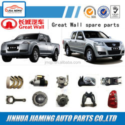 All model for great wall wingle spare parts