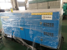 2015 20kva/16kw Special Offer Super Silent 56db @7m Powered by Perkins Diesel Generator Made in Shanghai