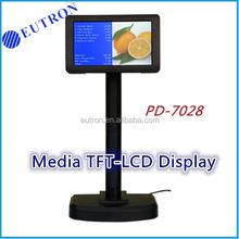 innovative designed 7'' Media TFT-LCD Display for POS system
