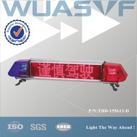 exterior Emergency LED display supplier
