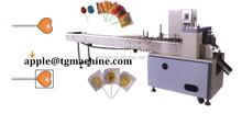 flat lollipop candy packing machine & equipment