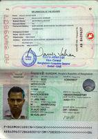 Bangladesh General Worker Supply Agency