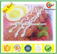 100g white C2S Glossy 70% Art Paper