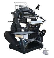 China manufacturer manual book binding sewing machine