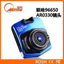 2.31 inch screen mini car dvr user manual hd 720o car camera dvr video recorder