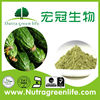 100% Natural Food Grade Supplier Cucumber Powder/Cucumber Powder Extract/Cucumber Extract Powder