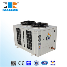 XJQ Box Type refrigeration air cooled condensing unit refrigerator