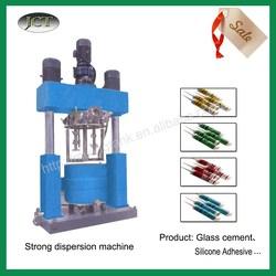 Hot sale vacuum dispering mixer tank agitator mixer for silicone,sealant