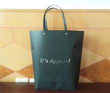 kraft paper bag manufacturers 2015 fashion paper shopping bag