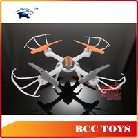 Factory direct price easy flying Q7 model 28.8*28.8*9.5 helicopter drone