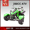 JEA-93A-09-14-250cc-max power 10kw/7500rpm water cooled single cylinder atv trike motorcycles cheap price hot sale