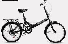 "light weight quick folding Adult 20"" bike kid folding bicycle new style"
