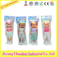 16.5 Inch Silicone Educational Toy Girl Doll