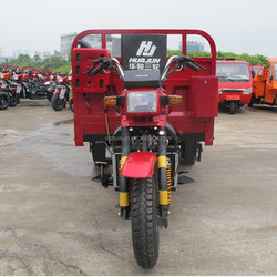tri motorcycle for cargo/china 3 wheel motor tricycle
