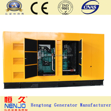 IWS VOLVO TAD532GE engine 100KW/125KVA electric generators with brushless synchronous dynamo price for sale(68~508KW)