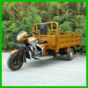 Good Quality 3 Wheel Trike Cargo Motorcycle With Three Wheel