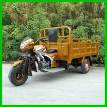 Good Quality 3 Wheel Trike Cargo Motorcycle With Three Wheel