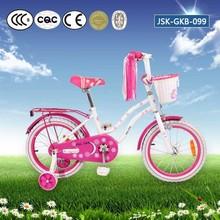 chopper bike motor bikes/kit electric motor bike
