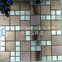 MS28 Foshan stainless steel metal mosaic tile as hardware construction decorate the kitchen ,bathromm,hall metallic wall tile