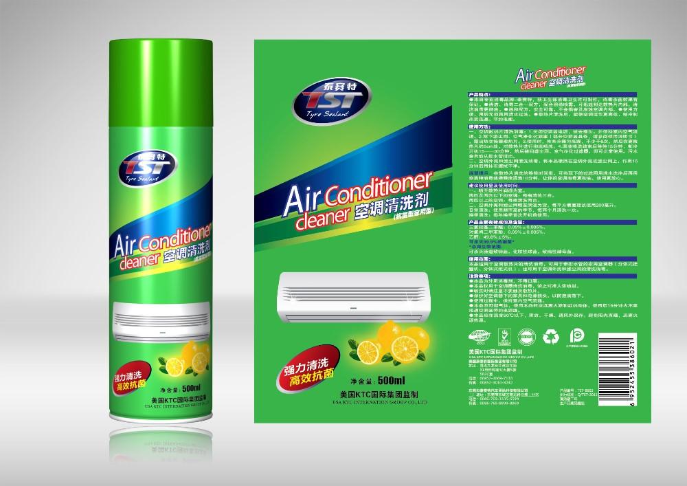 Air conditioner cleaner design