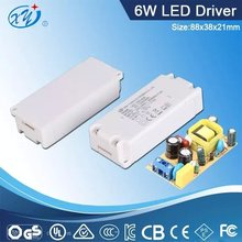 high quality 24vdc 6w 15w 24w cctv led driver / switching power supply