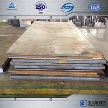 mild steel plate China supplier Q235 steel