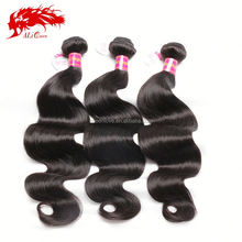 22inch Remy 2pcs Body Wave Weft Top Grade 5a 100% Virgin Brazilian Hair