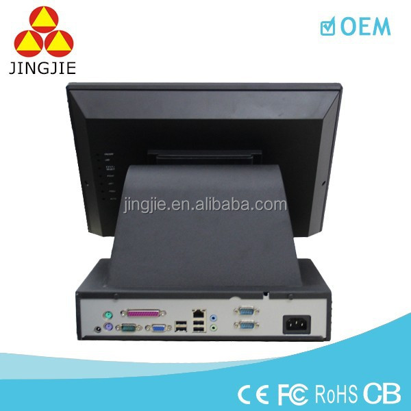 pos cashier machine