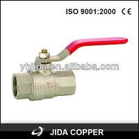 brass ball valve for refrigeration