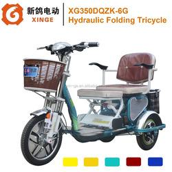 Hydraulic Folding Tricycle