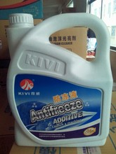 High Density Manufacturer API Synthetic Engine Oil