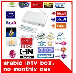 New free fee Arabic iptv box 600+ channels bein sport support xbmc arabic IPTV apK