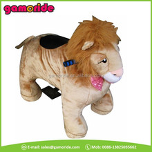 AT0614 Lion ride on horse toy children electric plush battery animal electric plush motorbike
