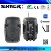 Multi Function 8 inch AK8-302 Waterproof WIreless Audio Amplifier With USB Port