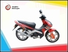 Two wheels and air-cooled 110cc J-Free motorcycle / cub motorcycle on sale