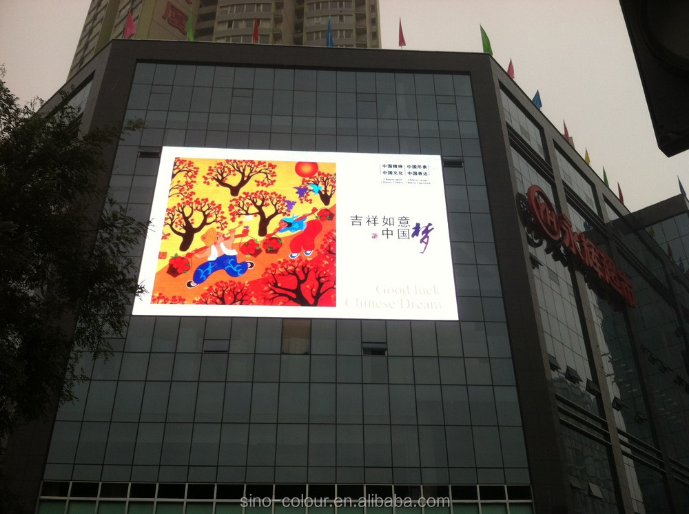 P10 outdoor waterproof led display,P10outdoor advertise led displays