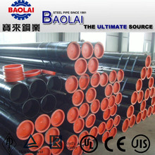 MS SEAMLESS CARBON STEEL PIPE