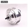 MOTORLIFE 250~1000w electric wheel hub motor