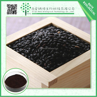 Trustworthy China Supplier Products Natural Black Rice Extract Anthocyandins 30% by UV