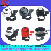 Direct manufacturers supply Bicycle bell Cartoon bell compass bell buggies Bell