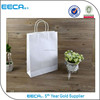 Customized luxury kraft paper bag/raw materials of paper bag in China