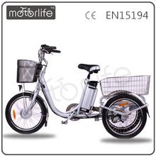 MOTORLIFE/OEM brand EN15194 36v 250w electric three wheel cargo bike