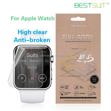 Import mobile phone accessories new transparent screen protector screen for apple watch
